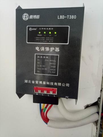 武警鄂州市支队一中队防雷改造工程项目