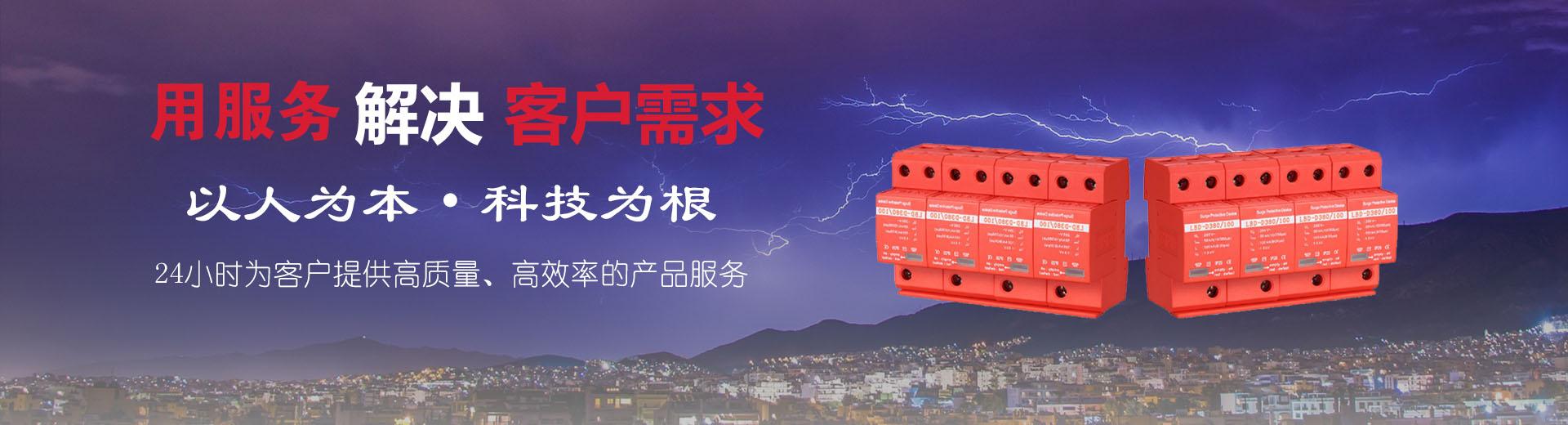 湖北信号万博app最新版器